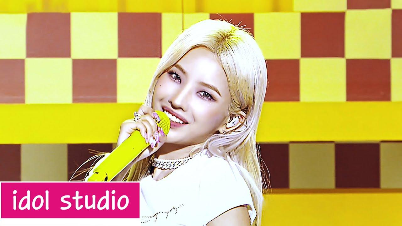 전소연(JEON SOYEON) - '삠삠 (BEAM BEAM)' (교차편집 Stage Mix)