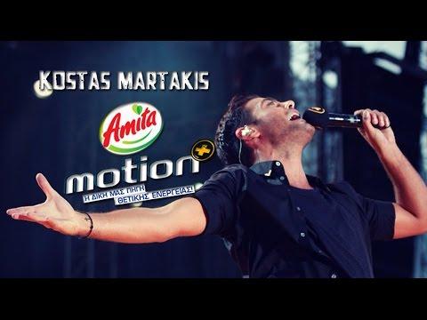 Kostas Martakis - Positive Energy Day, 2014 (FULL)