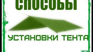 видео Москитная сетка производства легковес