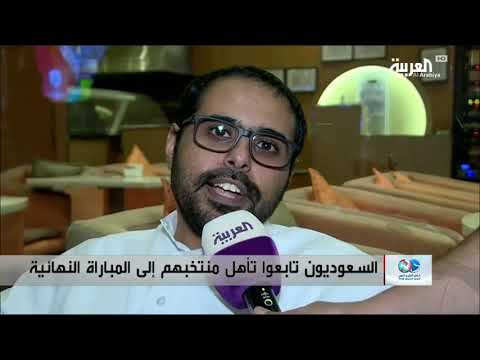 السعوديون تابعوا تأهل منتخبهم إلى نهائي كأس الخليج  - نشر قبل 2 ساعة