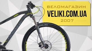 Обзор велосипеда Haibike Seet Hardnine 5.0 29
