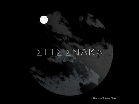 Ette Enaka - Back to Square One [Full album]