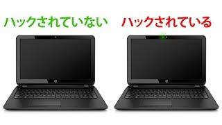 あなたのパソコンがハッキングされている12のサイン パソコン 検索動画 10