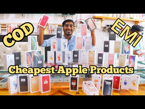 Cheapest Iphone Market | Loan Pe Iphone | All Apple Products In Cheapest Price