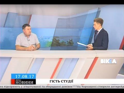 ТРК ВіККА: Гість студії – секретар міськради Олександр Радуцький