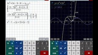 أفضل آلة حاسبة للرياضيات والرسم البياني | Math + Graphing Calculator PRO | تحميل مجاني