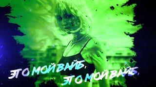 Ольга Бузова - Х.О. Lyric Video (Премьера 2020) cмотреть видео онлайн бесплатно в высоком качестве - HDVIDEO