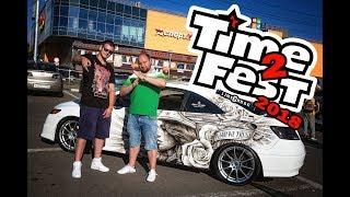 выставка авто Time2Fest Домодедово