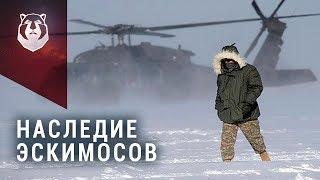 Куртка военных летчиков. Вся правда об Алясках