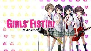 音楽系青春4コマ『ガールズフィスト!!!!』の初の企画盤CDが早くも発売決定!! 参加声優は古川由利奈、加藤あつこ、奥村真由、内山つかさの4人!