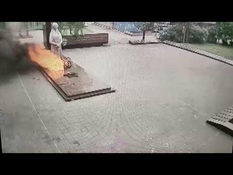 Юные вандалы сожгли венки на вечном огне  Real Video