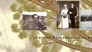 видео Происхождение фамилии Бирюкова