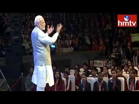 Pariksha Par Charcha | PM Modi To Interact with Students | hmtv News