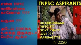 90s kids TNPSC ASPIRANTS BE LIKE -CORONA 2020