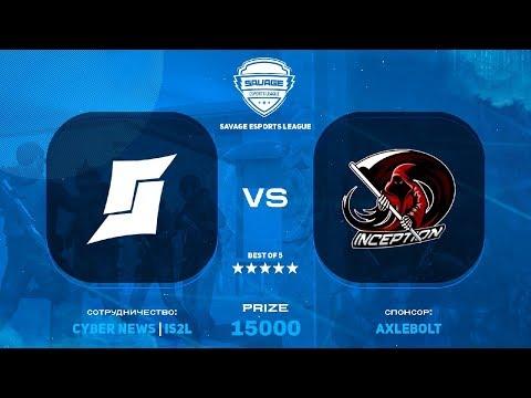 Видео: Street8 vs Inception | Grand Final Savage eSports League S2 | Веля стэндофф2 standoff 2 стандофф 2