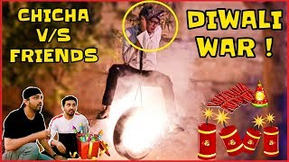 Chicha v/s Friends : The Diwali War (A short comedy film) | Hyderabadi Comedy | The Baigan Vines
