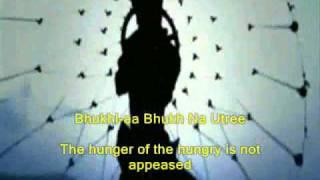 miss pooja ek onkar - english translation