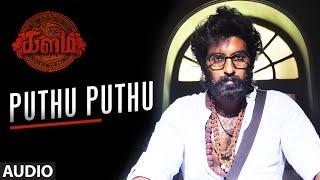 "Puthu Puthu Full Song (Audio) || ""Kalam"" || Srinivasan, Amzadhkhan, Lakshmi Priyaa"