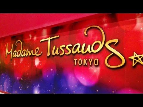 マダム・タッソー東京*2016.12*お台場 Madame Tussauds Tokyo Celebrity Wax figure 蝋人形館