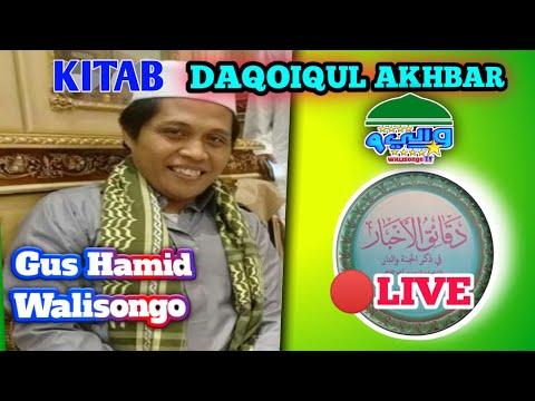 Download Gus Hamid WS - 2020-05-17 Godaan Saat Sakaratul Maut - Kitab Daqaiqul Akhbar MP3 & MP4