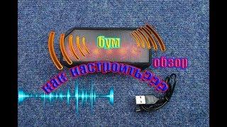 Включення FM радіо Bluetooth колонки, портативна колонка як включити радіо, X3S Mini Bluetooth