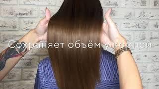 Ботокс волос Иноар Нижний Новгород
