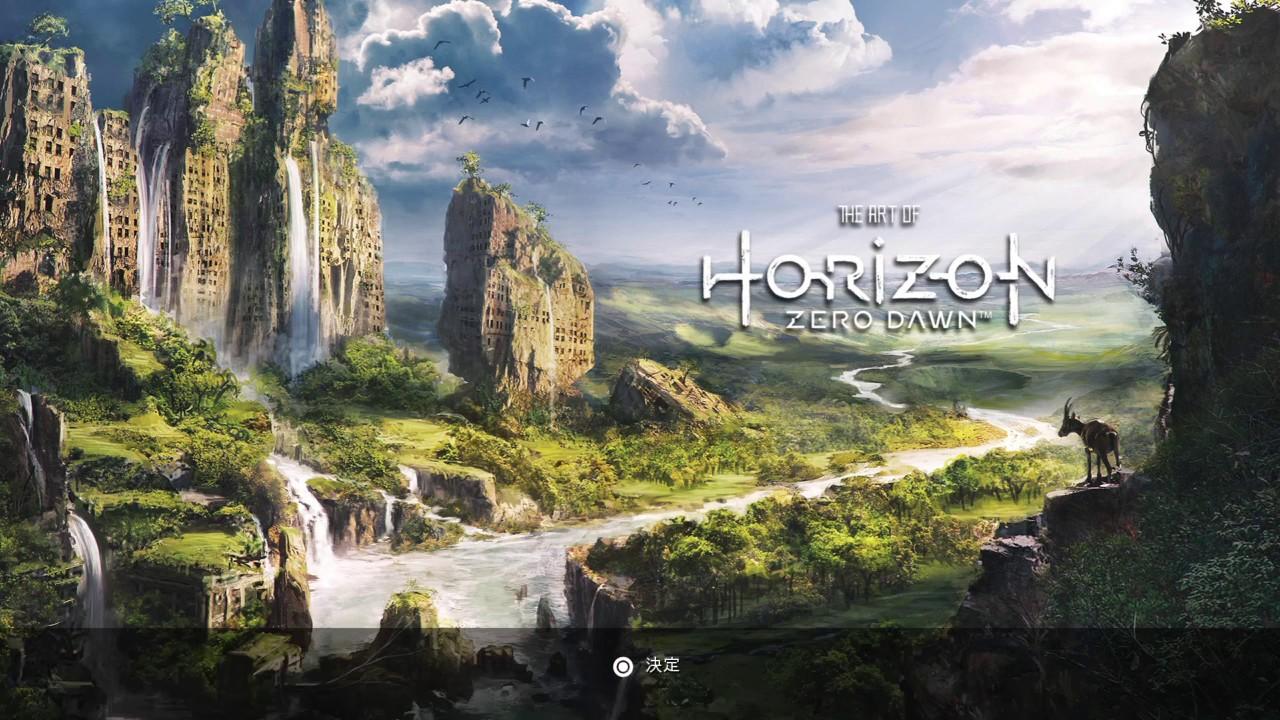 Horizon Zero Dawn Box Art: The Art Of Horizon Zero Dawn™_20170309204244