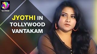 jyothi in tollywood vantakam cream of mushroom soup recipe exclusive video tollywood tv telugu
