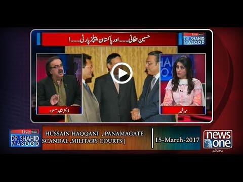 Live with Dr.Shahid Masood |  Hussain Haqqani  , Panamagate scandal ,Military Courts | 15-March-2017