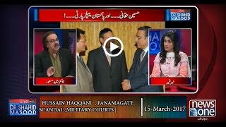 Live with Dr.Shahid Masood |  Hussain Haqqani  , Panamagate scandal ,Military Courts | 15-March-2017