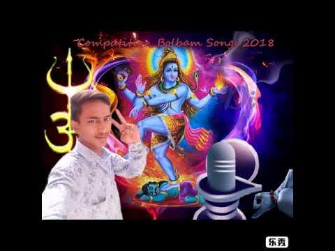 Bolbam 2018 Compatition Dj 1234 Kawariye Aa Gaye Haridwar Rapchik Power Mix Bolbum Dj Ajay Mixing