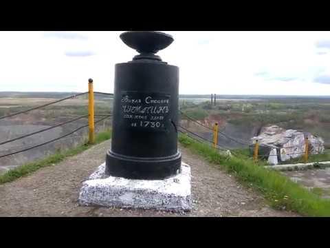 Кушва. Гора Благодать. Памятник Чумпину.