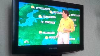 Прогноз погода на НТВ-что курил этот парень?(, 2013-08-05T14:26:43.000Z)