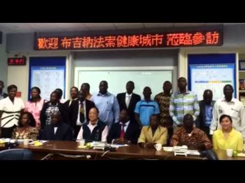 Taiwan International Healthcare Training Center (TIHTC)— Healthcare Management of Burkina Faso