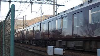 阪急神戸線 8200系8200F+8000系8001F 特急 阪急梅田 行 岡本~御影 通過