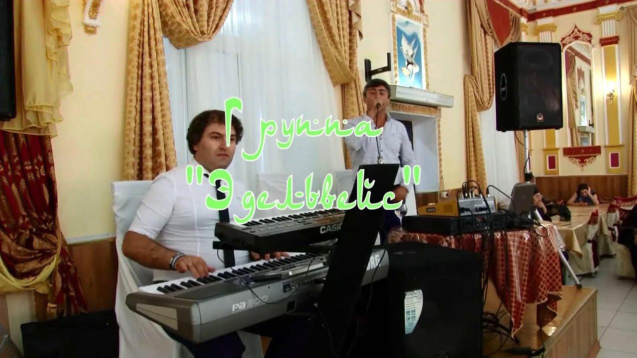 ЗУБАИР ГЕЛЬДАЕВ ВСЕ ПЕСНИ СКАЧАТЬ БЕСПЛАТНО