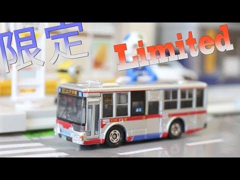 限定7000個その他の限定モデルもチェック特注トミカ東急バス 三菱ふそう エアロスター
