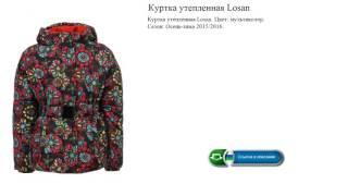 Куртка утепленная Losan обзор