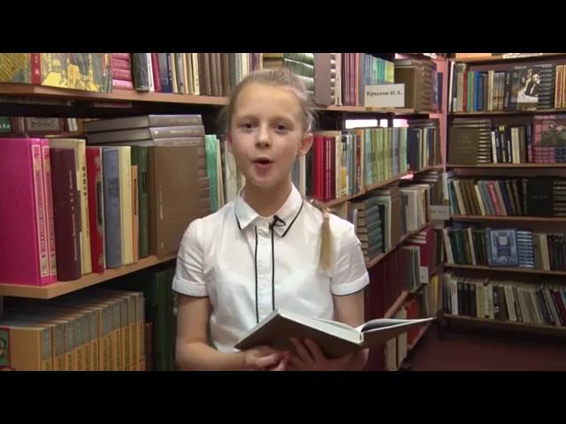 Изображение предпросмотра прочтения – АллаВолкова читает произведение «Волк и Ягнёнок» И.А.Крылова