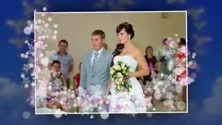 С Днём Свадьбы -4 года