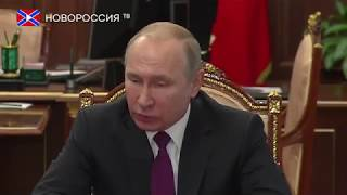 """Новости на """"Новороссия ТВ"""" 18 июня 2019 года"""