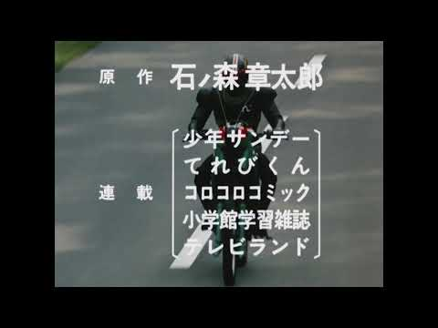 仮面ライダーBLACK OP, Kaman Rider Black OP, 假面騎士BLACK OP HD Version