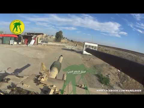 NEW!! Perang ISIS 2016   Tentara Irak pakai TANK LAWAN ISIS iraq attack isis