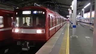 京急2000形2011編成 エアポート急行羽田空港行 京急川崎を発車
