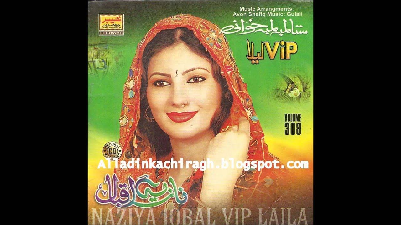 Nazia Iqbal New Song