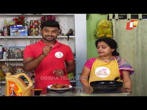 Taste of Odisha 06 Apr 2019 | Odia Food & Recipes: How to Prepare | ସମ୍ପୁର୍ଣ ଓଡ଼ିଆ ଖାଦ୍ୟ