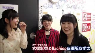 2013年10月より毎月開催している、「Anisong Ichiban!! presented by Ho...