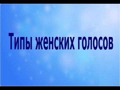 seksualnie-zhenskie-golosa-slushat-video-pyaniy-devishnik-porno