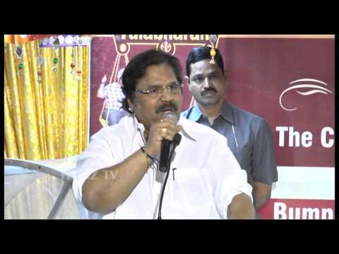 Dasari Narayana Rao TMC Tirumala Music Centre P Ltd