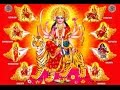 Navdurga Stotram - The 9 Forms of Goddess Durga